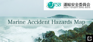 Marine Accident Hazards Map