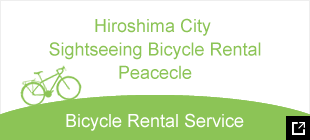 Hiroshima City Sightseeing Bicycle Rental - Peacecle Bicycle Rental Service